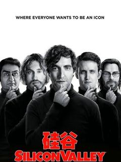 硅谷第二季剧照