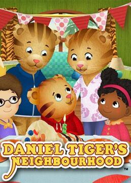 丹尼尔和邻居们第二季剧照