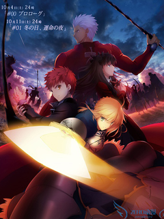 Fate/stay night UBW剧照