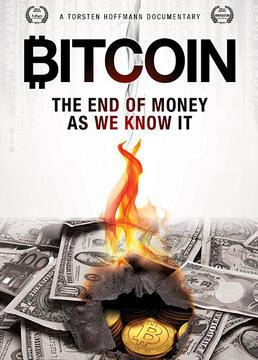 比特币我们所知的货币结局剧照