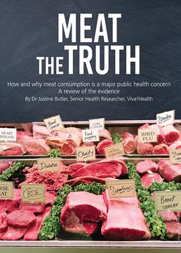 肉的真相剧照