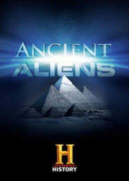 远古外星人第八季