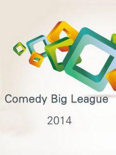 Comedy Big League