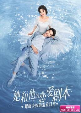她和他的恋爱剧本越南语版剧照