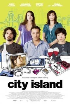 城市岛屿剧照