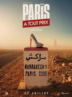 不惜一切回巴黎