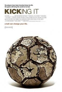 流浪汉世界杯