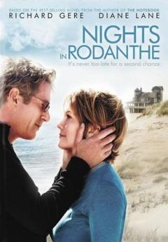 罗丹岛之恋