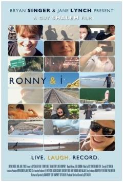 罗尼和我剧照