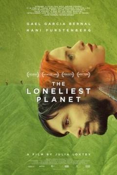 最孤独的星球剧照