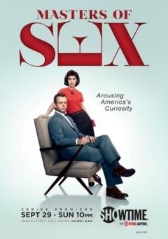 性爱大师第一季剧照