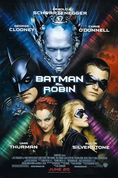 蝙蝠侠与罗宾剧照