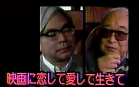 黑泽明宫崎骏对谈剧照
