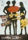 三个女人一个梦剧照