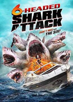 六头鲨来袭剧照