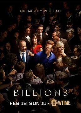 亿万 第二季剧照