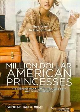 百万美元贵妇 第一季剧照