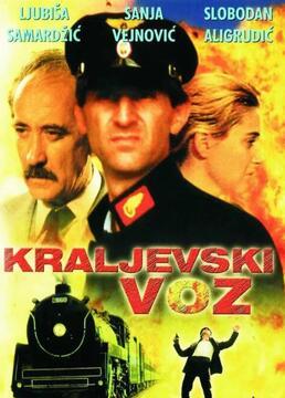 开往克拉列沃的列车剧照