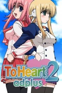 回忆永恒2 Adplus OVA
