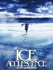 冰上的尤里 剧场版