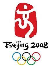 2008年第29届北京奥运会