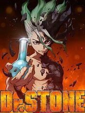 Dr.STONE石纪元